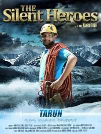 The Silent Heroes 2015 Hindi Movie Download 300MB