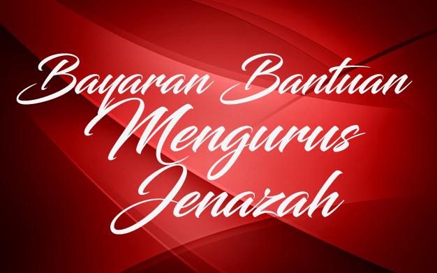 CARA TUNTUT BAYARAN BANTUAN MENGURUS JENAZAH BAGI PESARA