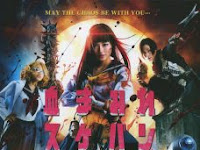 Download Film Bloody Chainsaw Girl (2016) Subtitle Indonesia