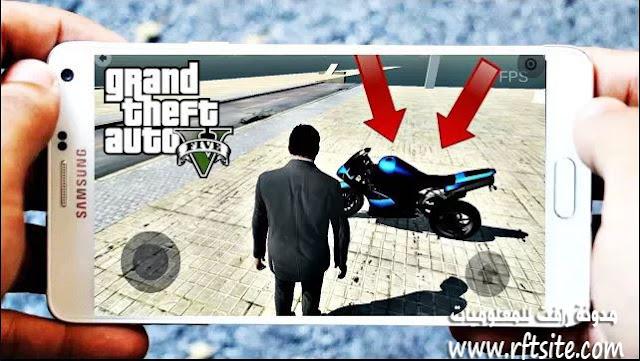 تحميل لعبة جي تي اي 5 للاندرويد احدث اصدار مجانا Grand Theft Auto V GTA 5 للأندرويد احدث اصدار .