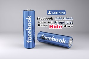 Facebook Friend Request Kaise Hide Kare