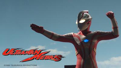 Ultraman Mebius - Legendado