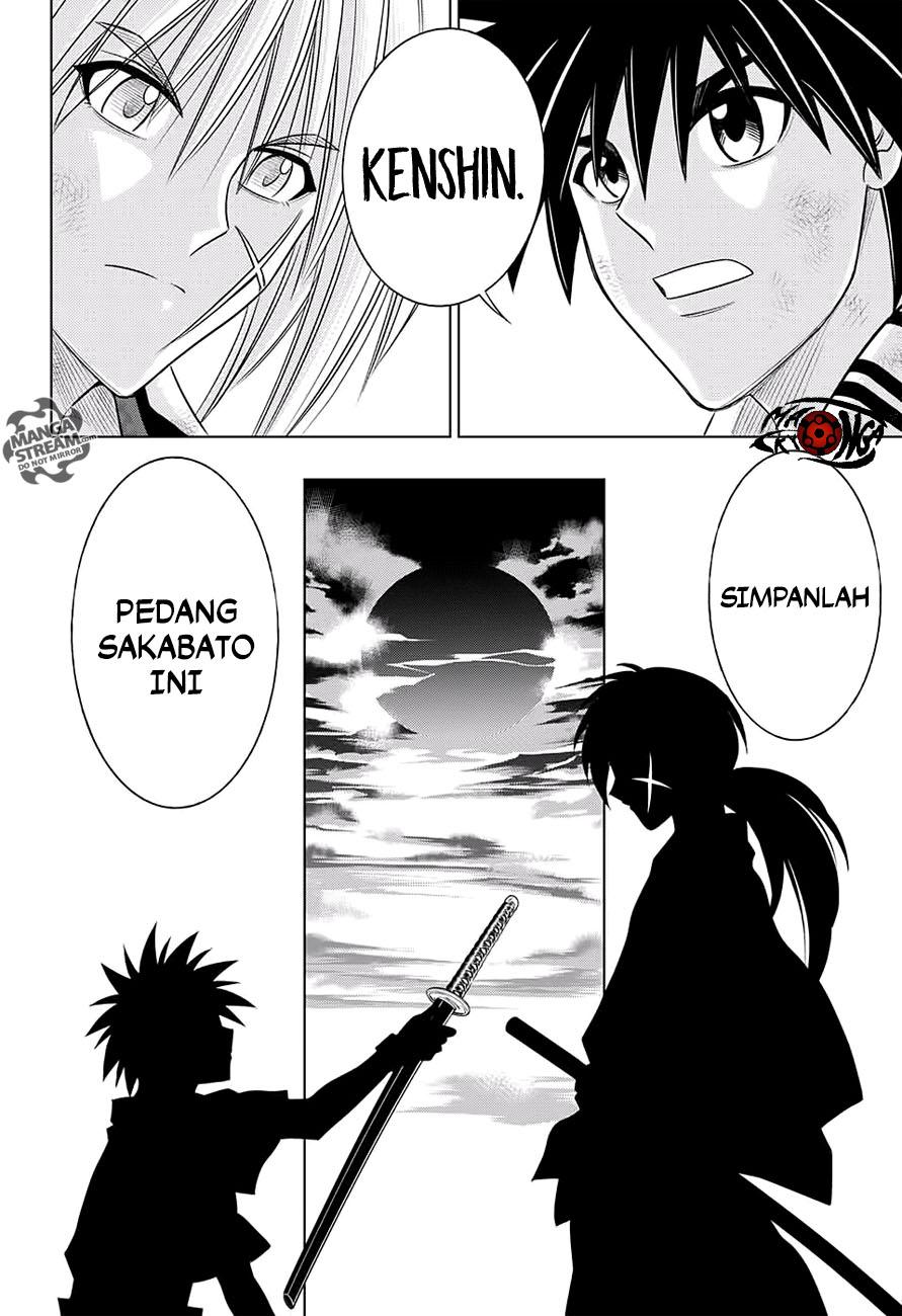 Rurouni Kenshin: Hokkaido-hen Chapter 03-17
