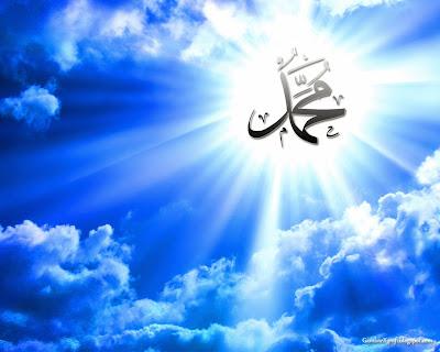 Kaligrafi Nabi Muhammad Saw Cikimm Com