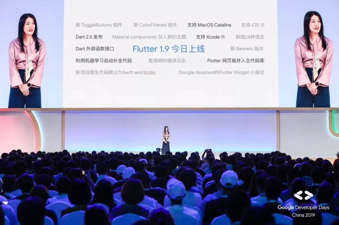 Google Developer Days taking place in China