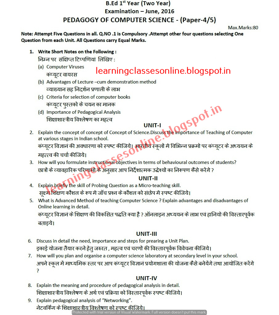 pedagogy of computer science 2016 question paper