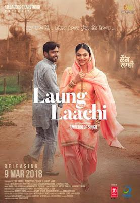 Laung Laachi 2018 Punjabi pDVDRip 700MB