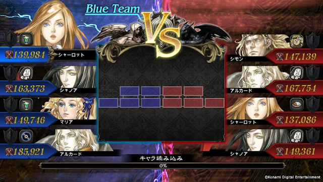 hexmojo-castlevania-grimoire-of-souls-5.png (640×361)