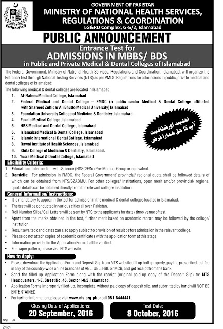 Medical Entry Test for Admission in MBBS & BDS