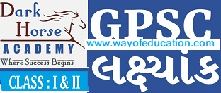 Combined GPSC Laxyank Feb-19 By Dark Horse Academy