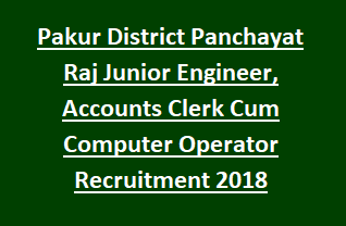 Pakur District Panchayat Raj Junior Engineer, Accounts Clerk Cum Computer Operator Recruitment 2018 25 Govt Jobs