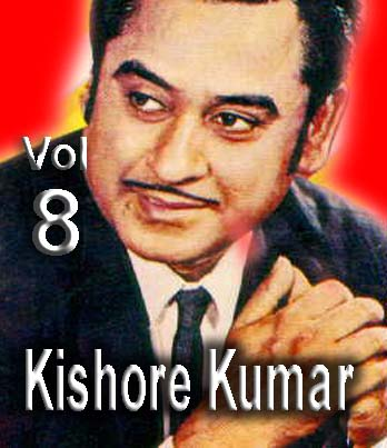 Play Romantic Hits Of Kishore Kumar Songs Online for Free or Download MP3 | Wynk