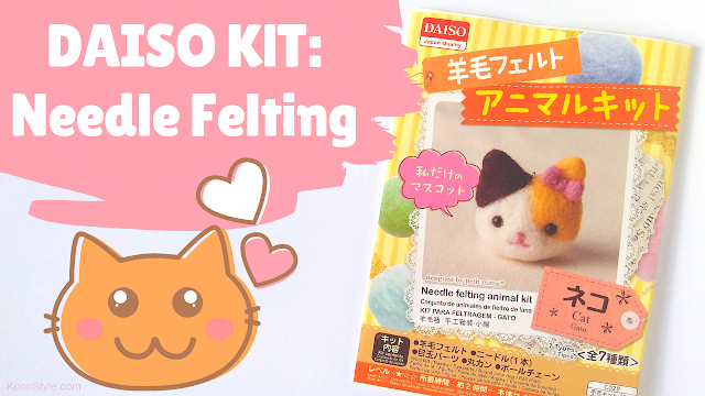 Koori Style, KooriStyle, Needle, Felting, Felt, Fieltro, Gato, Cat, Kitty, Neko, Daiso, Kit, Japan, Japon, Japanese, Toy, Toys, Juguetes, Cute, Kawaii, Fun