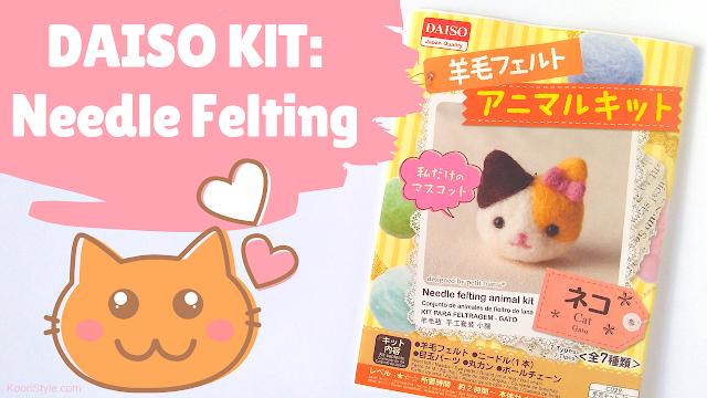 Koori Style, KooriStyle, Needle, Felting, Felt, Fieltro, Gato, Cat, Kitty, Neko, Daiso, Kit, Japan, Japon, Japanese, Toy, Toys, Juguetes, Cute, Kawaii, Fun