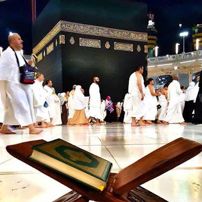 Paket Umroh Ramadhan 2017 Akhir Malam Lailatul Qadar !