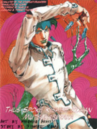 Thus Spoke Kishibe Rohan - Mutsukabezaka