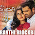Shatamanam Bhavathi Blockbuster Posters