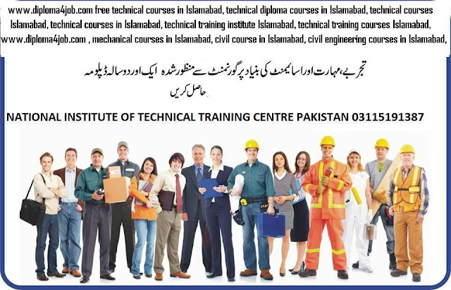diploma-in-Pakistan