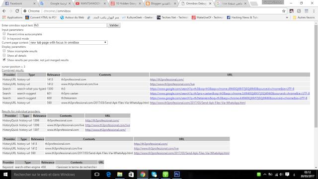 5 صفحات مخفية مهمة موجودة في متصفح جوجل كروم يجب أن تكون على علم بها