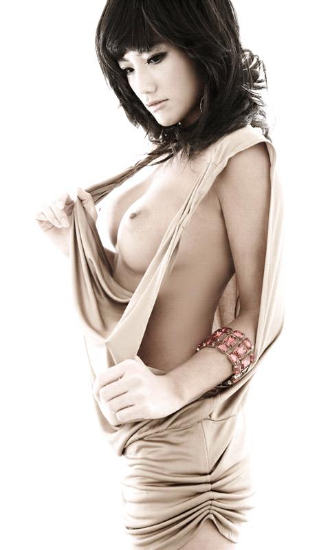 Kiara mia nudes