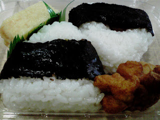 Onigiri Bento (riceball lunch)