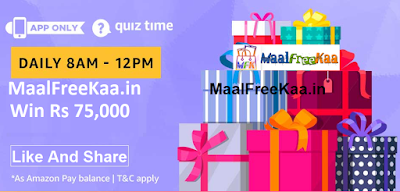 Quiz Time Win Rs 75000