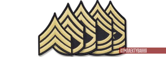 У військах поменшає сержантів, тим, що залишатся більше платитимуть