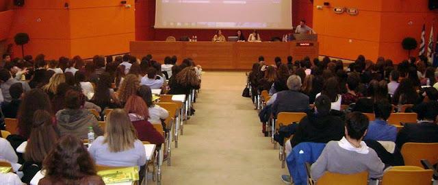 Πανελλαδική διάκριση για τον μαθητή του 3ου Γενικού Λυκείου Αλεξανδρούπολης Ραφαήλ Παπανικολόπουλο