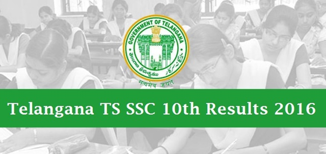 TS-SSC-10th- Results- 2016