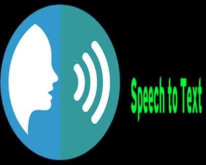 موقع مميز لتحويل الصوت مكتوب موقع مميز لتحويل الصوت مكتوب