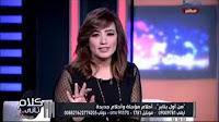 برنامج كلام تانى حلقة الجمعه 30-12-2016