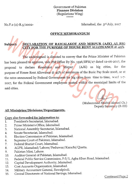 Notification-of-Declaration-of-Rawalakot-and-Mirpur-AJK-as-Big-City-for-the-purpose-of-House-Rent-Allowance-45