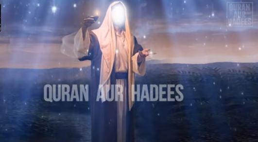 Hazrat Zakariya alihissalam bete ka naam