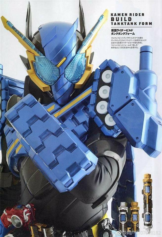 Detail Of Heroes: Kamen Rider Build RabbitTank Hazard Form - JEFusion