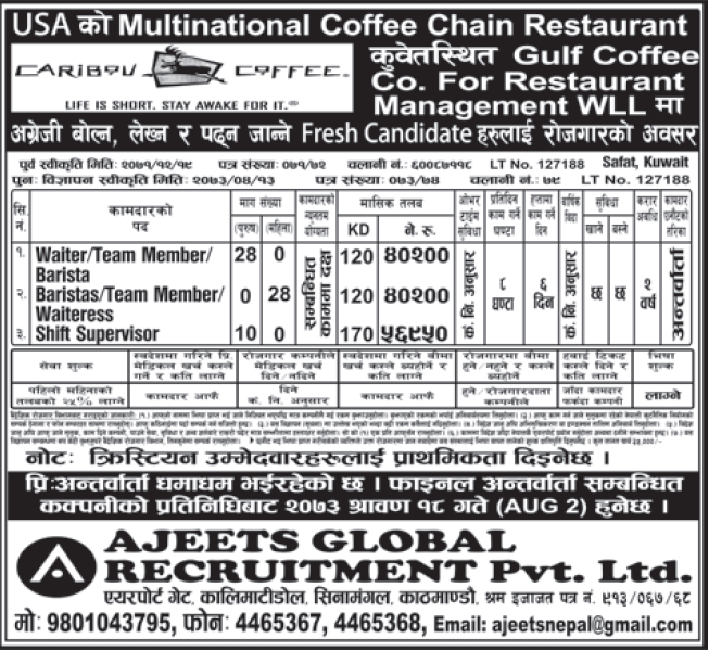 Jobs For Nepali In Chain Restaurant of USA, KUWAIT Salary -Rs.56,950/