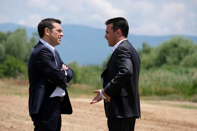 Θα μας αλλάξουν και την Ελληνική Εθνικότητα οι Σκοπιανοί