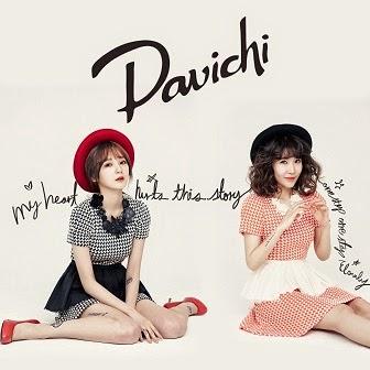 English Translation Turtle Lyrics Davichi www.unitedlyrics.com