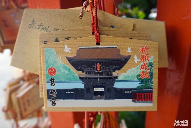 筥崎宮、福岡