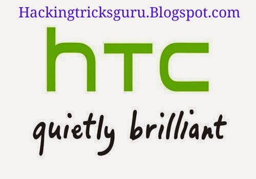 hacking tricks: HTC mobile secret codes