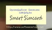 தொலைந்துபோன மொபைலை கண்டுபிடிக்க Smart Sim Card
