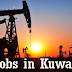 Urgently Required for Kuwait - Shutdown Projects & Fuel Networks & Booster Stations