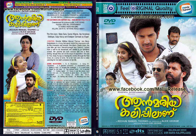 ann mariya kalippilanu movie dvd, www.mallurelease.com