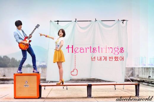 download heartstrings episodes a virtual voyage