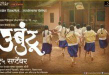 New Marathi Movies 2017 - Filmy