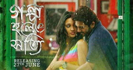 Bodhon bengali movie / Ouran highschool host club drama episode 5 part 2