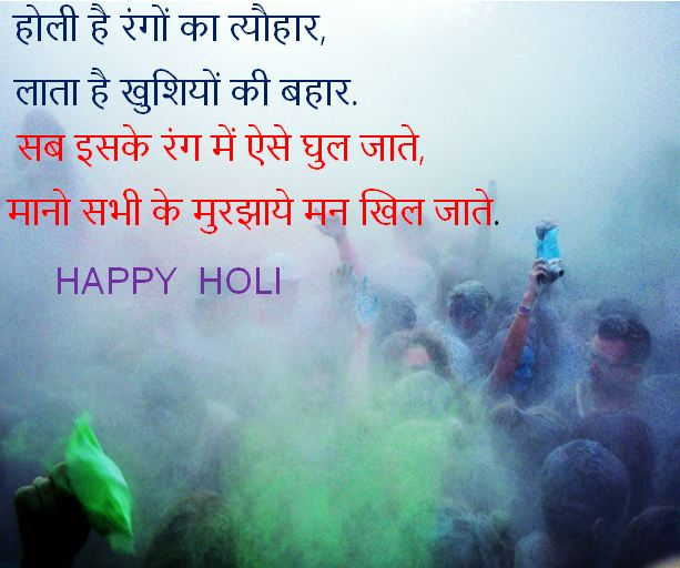 holi images hd download, holi images hd collection