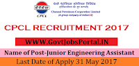 Petroleum Corporation Limited Recruitment 2017 – 56 Junior Engineering Assistant, Junior Quality Control Analyst