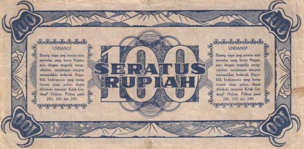 seratus rupiah 1945 belakang