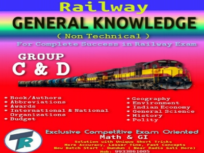 Railway Exam Book Pdf