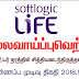 Vacancy in Softlogic Life Insurance PLC